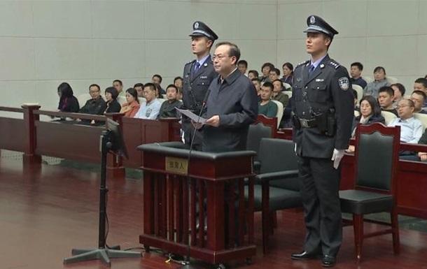 У Китаї довічно посадили можливого наступника Сі Цзиньпіна