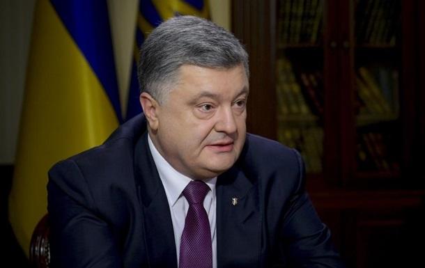 Путін прагне повернути Україну в СРСР - Порошенко