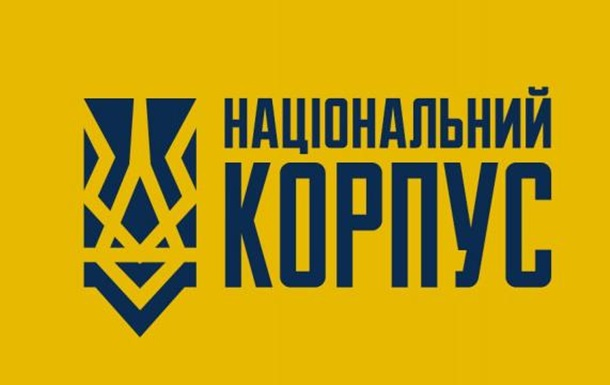 Національний корпус та вибори до Тростянецької ОТГ. Що залишилось за кулісами?