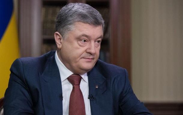Порошенко назвал необходимое условие для миротворцев на Донбассе