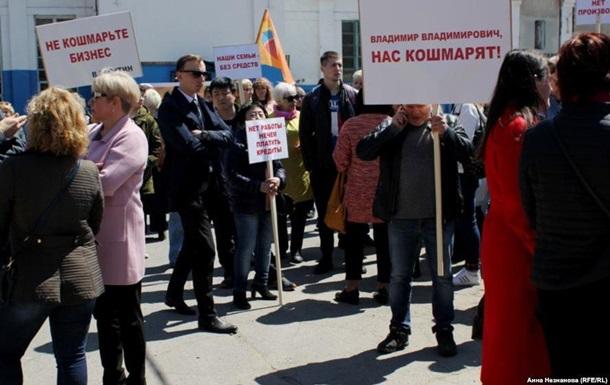 У Росії закрили кожен третій ТЦ: підприємці вийшли на протести