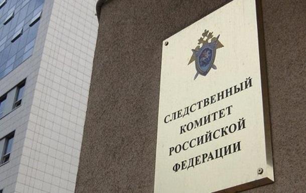 В РФ возбудили дело против украинских прокуроров