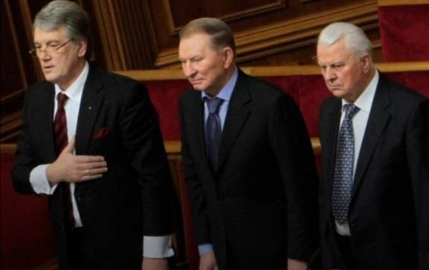 Автокефалия для УПЦ: экс-президенты сделали совместное заявление