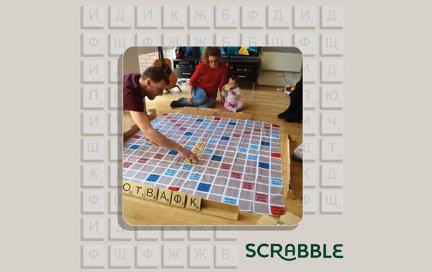 70-летний юбилей Scrabble отпразднуют гигантской версией игры в ТРЦ Lavina Mall