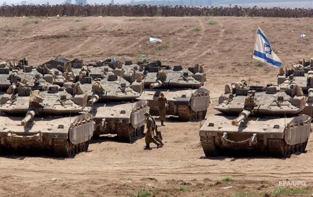 Израиль привел войска в состояние повышенной готовности