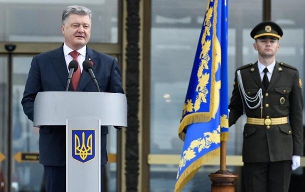 Порошенко: Бессмертный полк – часть пропаганды РФ
