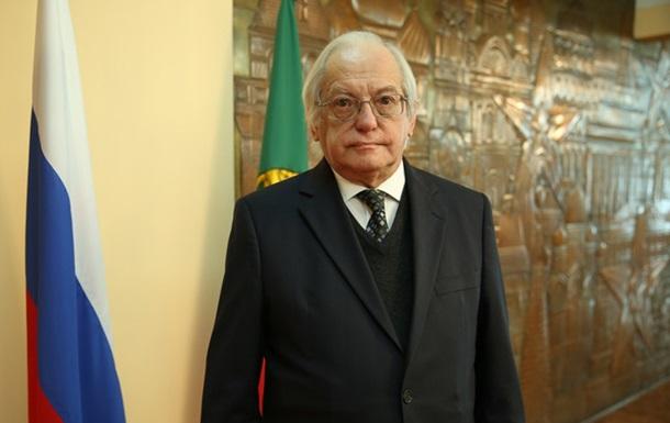 Умер посол РФ в Португалии