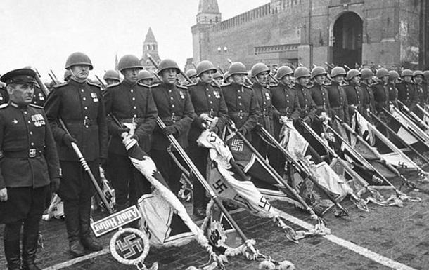 Война за День Победы