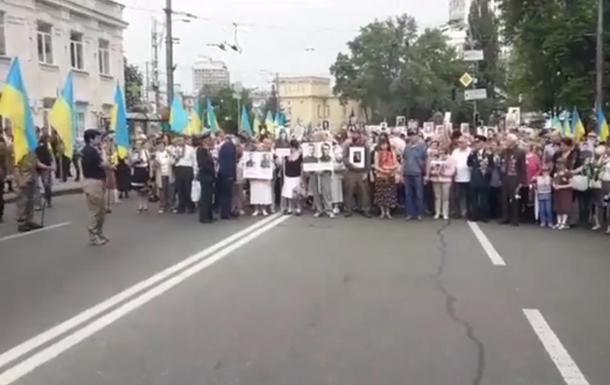 В Киеве стартовала акция Бессмертный полк