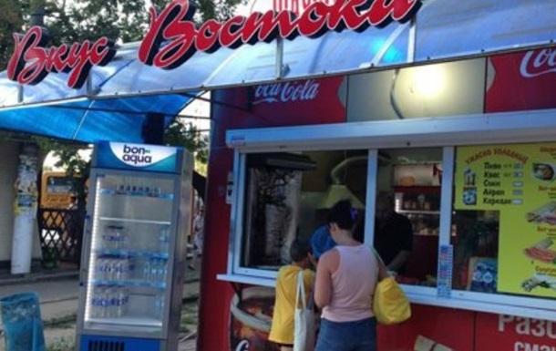 В Одесі після масового отруєння зносять кіоск із шаурмою