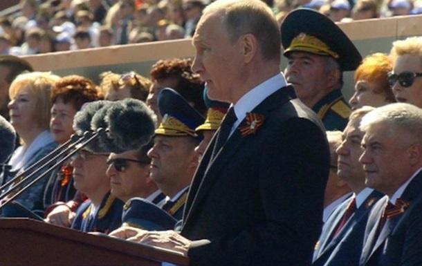 Путін: Не дозволю забути, хто врятував світ