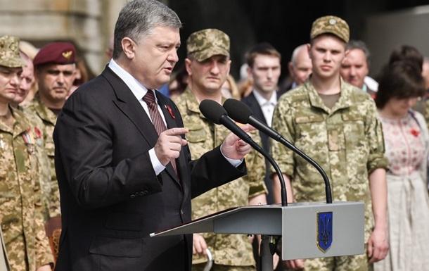 Украинская армия вооружена лучше, чем за всю ее историю - Порошенко