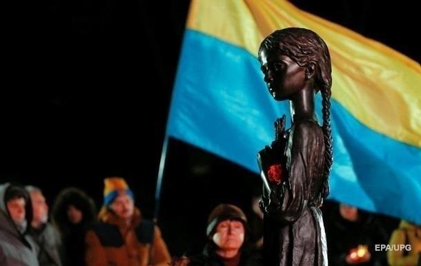 Ще один штат США визнав Голодомор геноцидом