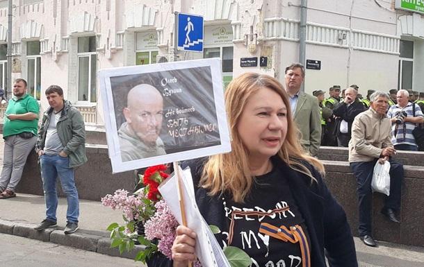 «Георгиевская лента» как главный символ сопротивления нацистскому режиму в Киеве