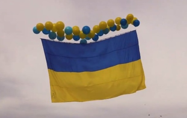 В небо над Горловкой запустили украинский флаг