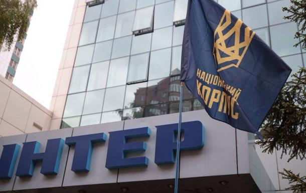 Акции против Интера: Нацкорпус анонсировал пикет у дома Левочкина