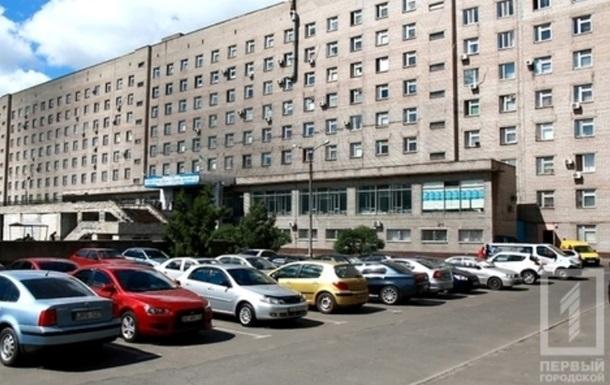 ДТП в Кривом Роге: из больницы выписали пять пострадавших