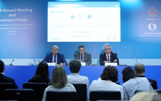 ЄБРР назвав головні ризики для економіки України