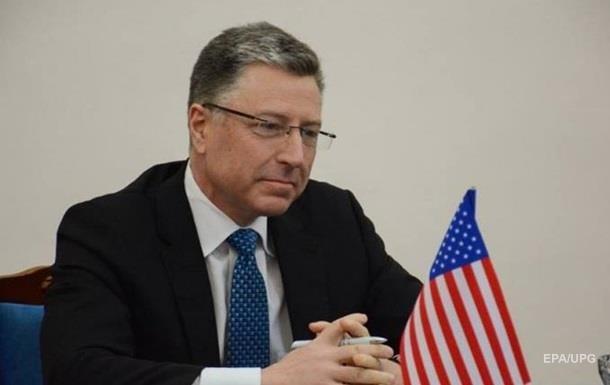 В Украину едет Курт Волкер