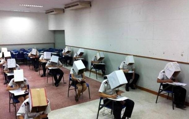 Экзамены!