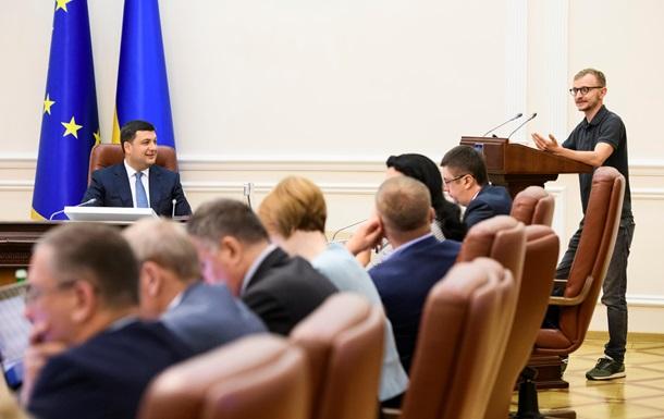 Кабмін затвердив бренд для поліпшення іміджу України