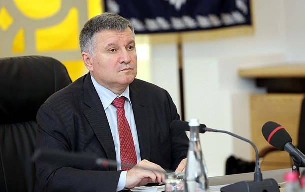 В МВД начали разработку плана деоккупации Донбасса