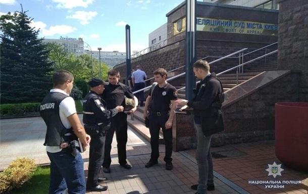 У будівлі Апеляційного суду в Києві знайшли муляж бомби