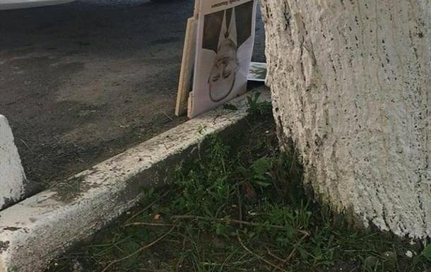 У РФ учасники акції Безсмертний полк викинули  дідів  на смітник
