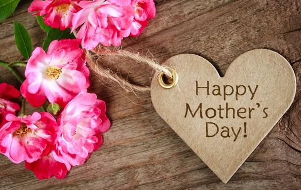 День матері-2018: щоварто знати про свято