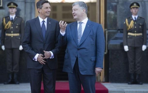 Украина и Словения создают комиссию по изучению Первой мировой войны