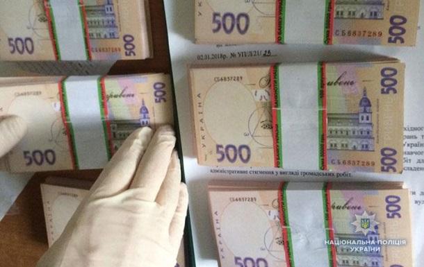 На Львовщине чиновник требовал 300 тысяч за землю для участника АТО