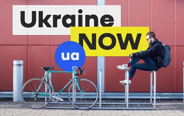 Збрендили у PornoHub. Мережі про логотип України