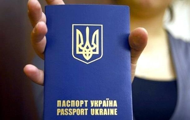 Украинцы могут ездить по безвизу в 85 стран