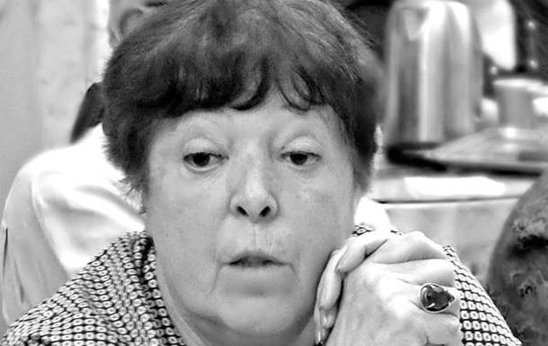 Померла правнучка Івана Франка