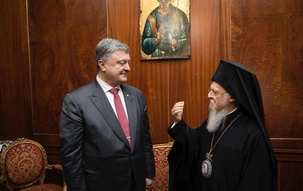 Вопрос автокефалии Украины перенесен на июнь – СМИ
