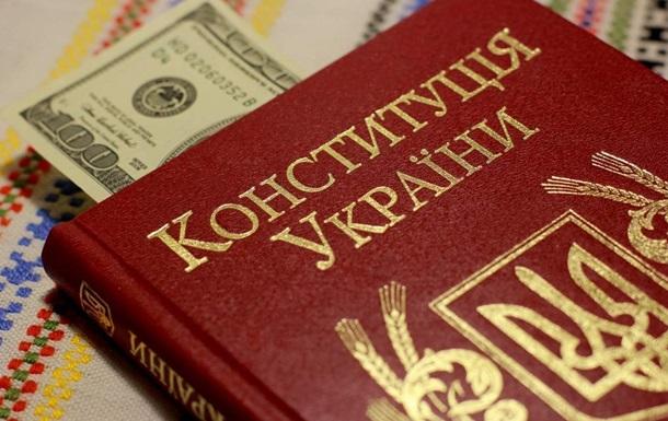 В Вашингтоне недовольны коррупционной ситуацией в Украине