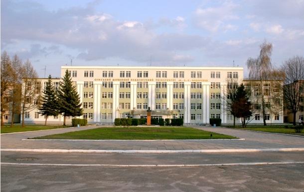 Студентов из Сум отправили на практику в Крым