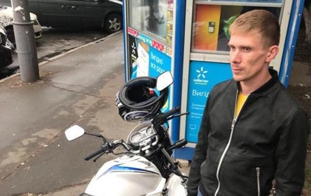 Поліція затримала викрадача мотоцикла брата Найєма