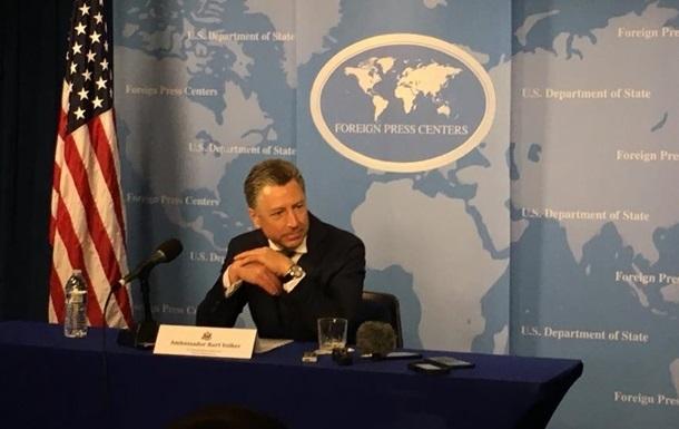 Волкеру расширили мандат по Украине − Гонгадзе