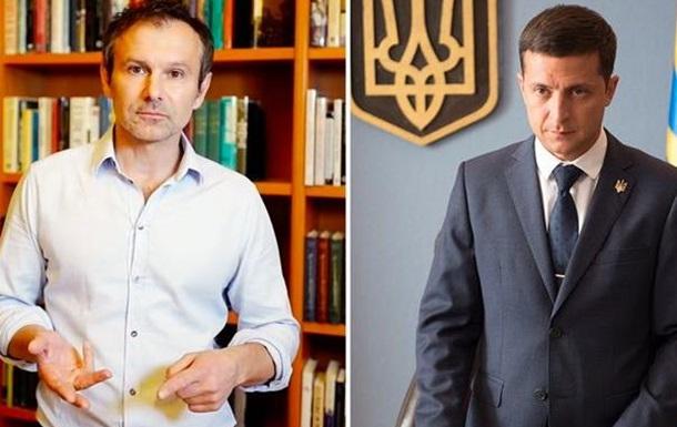 Вакарчук и Зеленский: феномен «несистемных» кандидатов