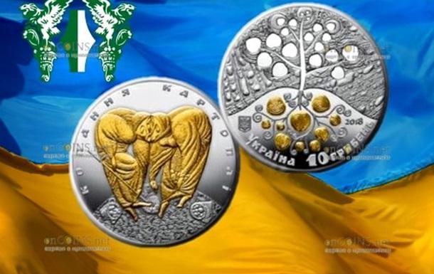 Україна ™