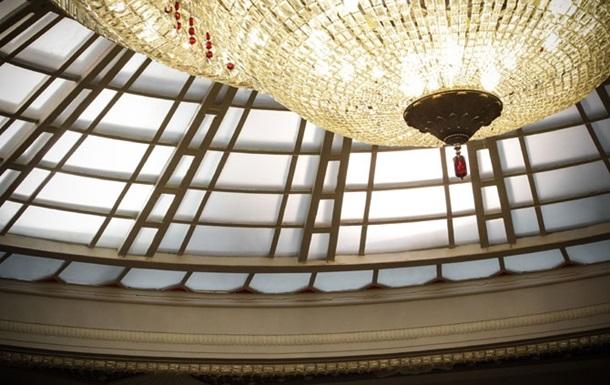 На ремонт купола Рады потратят более семи миллионов