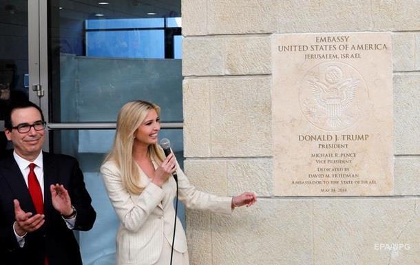 В Иерусалиме открыли американское посольство