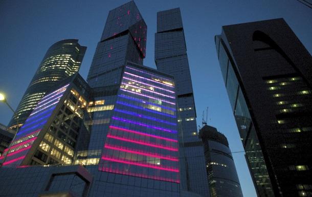 Отток капитала из РФ  уже превысил прогнозЦБ навесь 2018 год