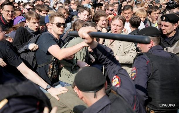 В Москве оштрафовали  казака  из Одесской области за избиение демонстрантов