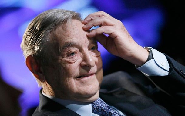 Фонд Сороса йде з Угорщини