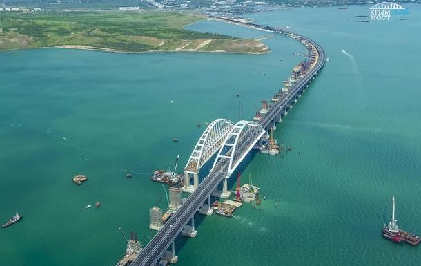 Россия официально открыла Крымский мост
