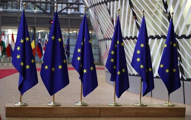 Украина может попасть в оффшорный список стран ЕС