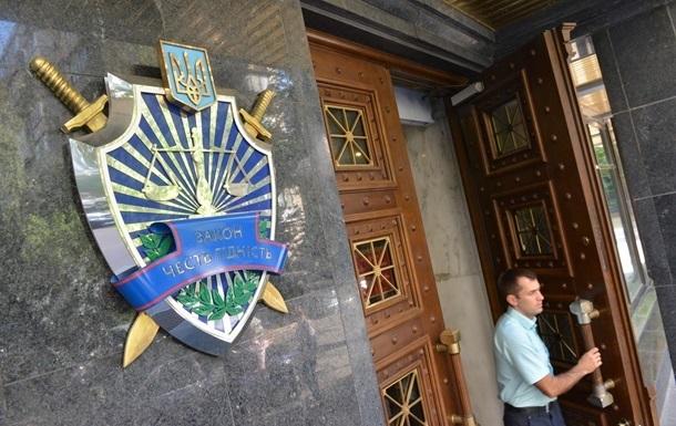 ГПУ просит привлечь к уголовной ответственности нардепа от Оппоблока