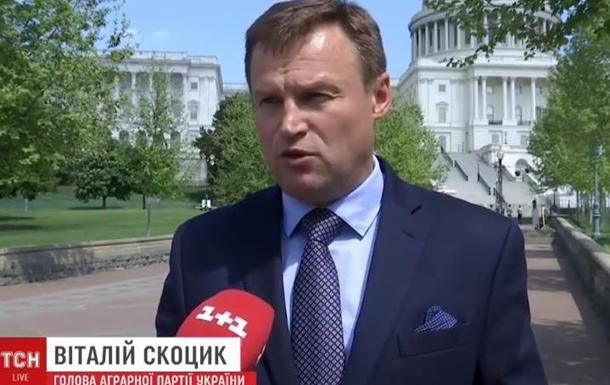 Нічого не просити  або стратегія українсько-американських відносин